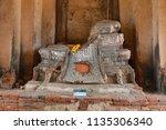 wat yai chai mongkhol in... | Shutterstock . vector #1135306340