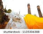 wat yai chai mongkhol in... | Shutterstock . vector #1135306388