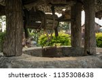 close up of ancient stone well...   Shutterstock . vector #1135308638