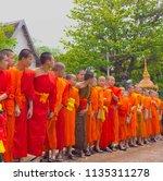 luang prabang  lao   april 15 ... | Shutterstock . vector #1135311278