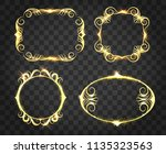 ornate glowing borders. vector... | Shutterstock .eps vector #1135323563