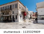 Main square at Ermoupoli, capital of Syros island in Cyclades, Greece