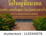 wat yai chai mongkhol in... | Shutterstock . vector #1135340078