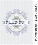 blue and green rosette. linear... | Shutterstock .eps vector #1135345658