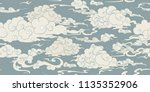 seamless cloud pattern | Shutterstock .eps vector #1135352906