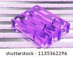 purple server icon on the gray...