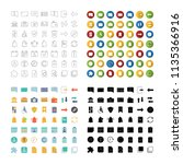 ui ux icons set. system...