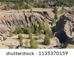 abandoned sand quarry to the... | Shutterstock . vector #1135370159