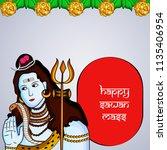 illustration of background for... | Shutterstock .eps vector #1135406954
