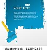 vector roller brush for text | Shutterstock .eps vector #113542684