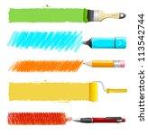 vector paint icon set | Shutterstock .eps vector #113542744