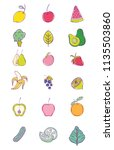 set of fruits collection | Shutterstock .eps vector #1135503860