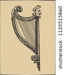 sketch of tattoo. harp. | Shutterstock .eps vector #1135515860