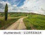 amazing and romantic landscape... | Shutterstock . vector #1135533614