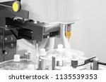 lens of optical glass... | Shutterstock . vector #1135539353