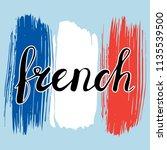 lettering poster for your... | Shutterstock .eps vector #1135539500
