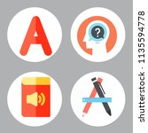 simple 4 icon set of book... | Shutterstock .eps vector #1135594778