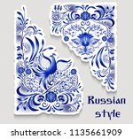 blue patterns on a corner with... | Shutterstock . vector #1135661909