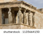 the famous caryatids inside the ... | Shutterstock . vector #1135664150