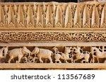 gandhinagar  gujarat   india  ... | Shutterstock . vector #113567689