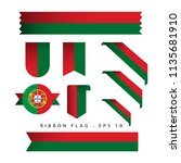 portugal ribbon flag vector... | Shutterstock .eps vector #1135681910