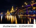 panorama view of night scenery... | Shutterstock . vector #1135693550