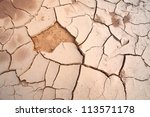 Cracked Soil Ground Into The...