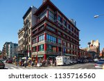 new york  new york   usa   07... | Shutterstock . vector #1135716560