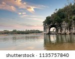 china's tourist city of guilin ... | Shutterstock . vector #1135757840