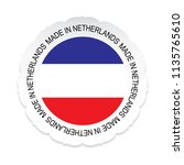 netherlands flag.netherlands... | Shutterstock . vector #1135765610