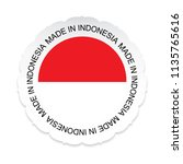 indonesia flag.indonesia... | Shutterstock . vector #1135765616