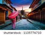 asian woman wearing japanese... | Shutterstock . vector #1135776710