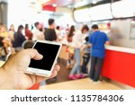 man use mobile phone  blur... | Shutterstock . vector #1135784306