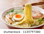 delicious ramen in japan | Shutterstock . vector #1135797380