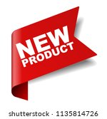 red vector banner new product | Shutterstock .eps vector #1135814726