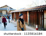kyoto tourism and women | Shutterstock . vector #1135816184