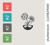 primrose   vector icon. symbol...