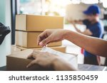home delivery service and... | Shutterstock . vector #1135850459