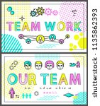 teamwork colorful promo banners ... | Shutterstock .eps vector #1135862393