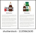 pharmacy medication items set.... | Shutterstock .eps vector #1135862630