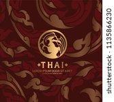 thai art vector | Shutterstock .eps vector #1135866230
