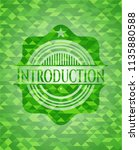 introduction green emblem with... | Shutterstock .eps vector #1135880588