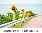 steep hill descent use low gear ...   Shutterstock . vector #1135908218