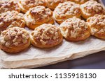 homemade pastry with a topping... | Shutterstock . vector #1135918130