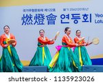 seoul   may 10   participants... | Shutterstock . vector #1135923026