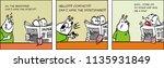 coffee dogs cartoon comic   Shutterstock .eps vector #1135931849