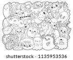 Cute Cartoons In Kawaii Style....