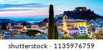 panorama of beautifull begur... | Shutterstock . vector #1135976759