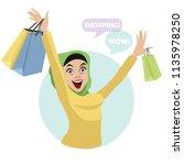 happy shopper. woman  wearing... | Shutterstock .eps vector #1135978250