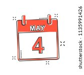 vector cartoon may 4 calendar... | Shutterstock .eps vector #1135991426